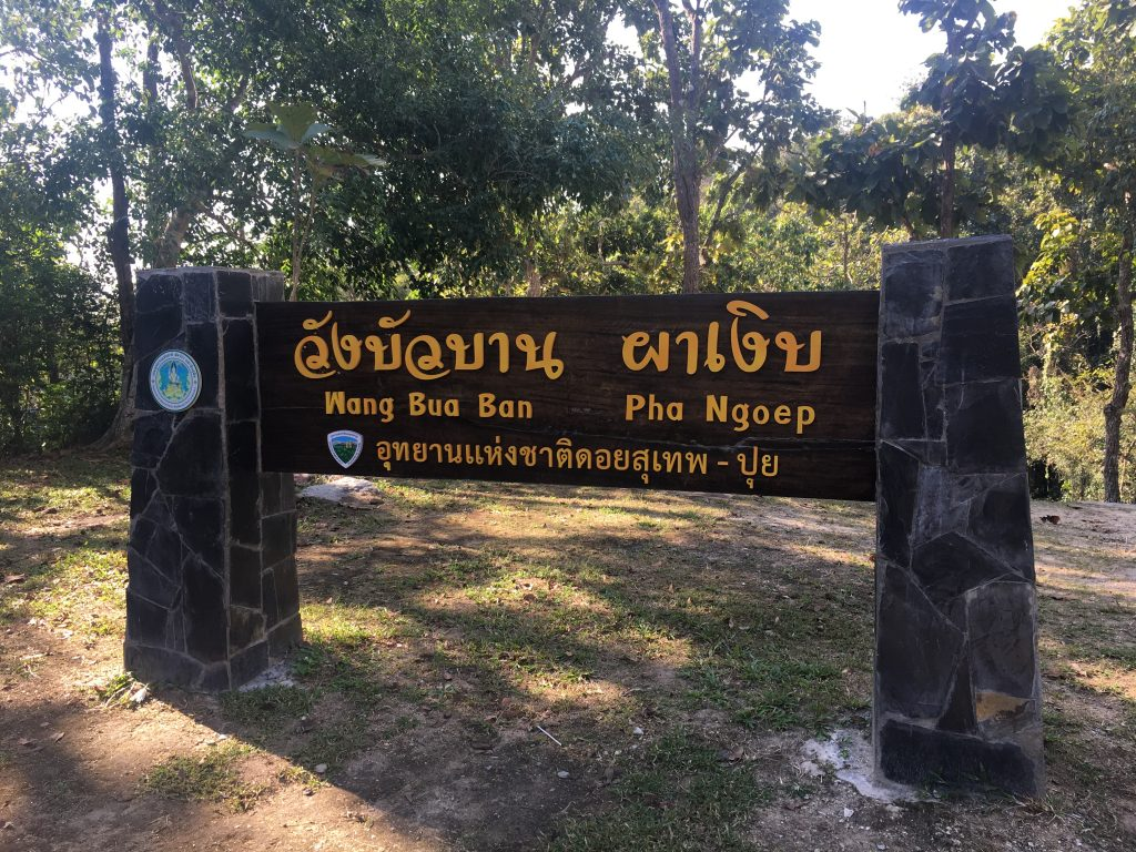 Wooden sign for Pha Ngoep Waterfall in the mountains of Chiang Mai, Thailand.